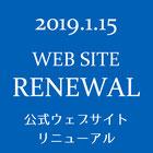 薩摩の奇蹟公式サイト